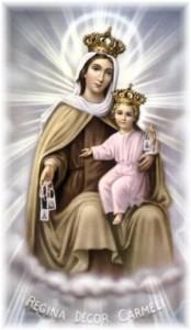 Matka Boża Karmelitańska